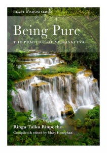 Being-Pure