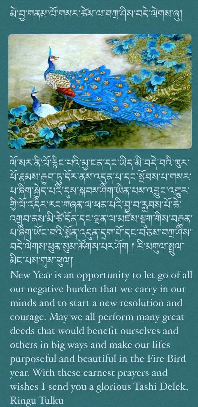 Happy Losar, Tibetan New Year