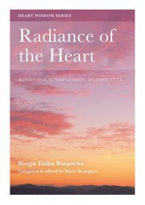 Radiance of the Heart